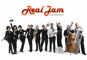 Real Jam Jazz Band